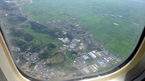 일본의 마을.
