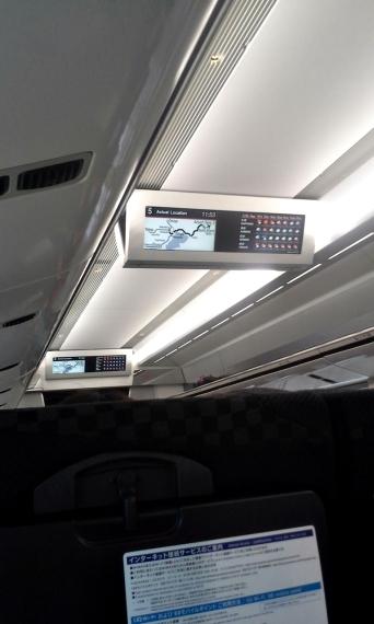 열차 내부. 내가 지금 어디쯤 가고 있는지 화면에 보였다.
