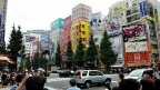 Japan trip. 2013/7/13