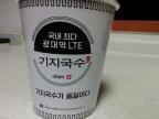 KT 기지국수.